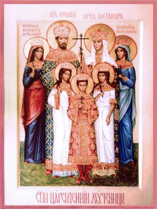 Икона царской семьи: ikonaru.narod.ru/family.htm